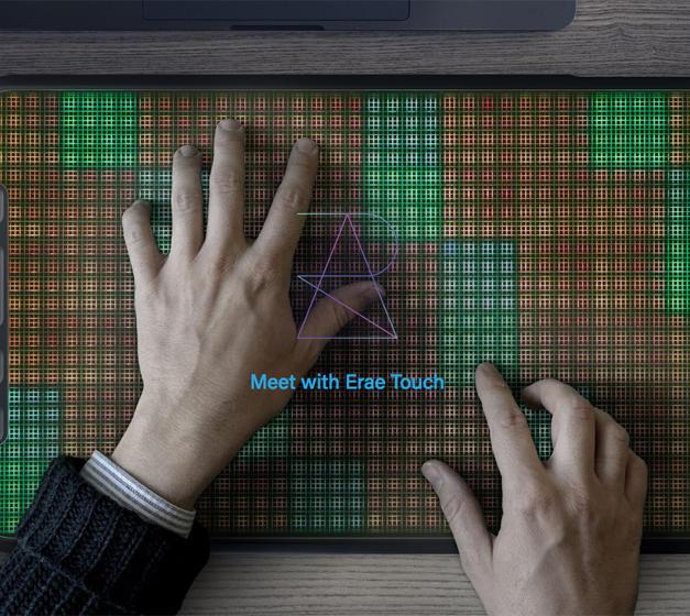 Erea Touch Controller
