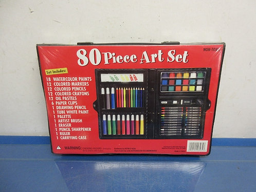 Art set-80 pieces-water colors,markers, crayons, colored pencils....