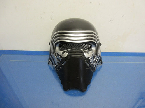 Star Wars Darth Vader children's face mask