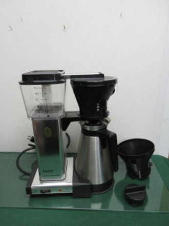 Technivorm moccamaster elite coffee brewing system - polished silver