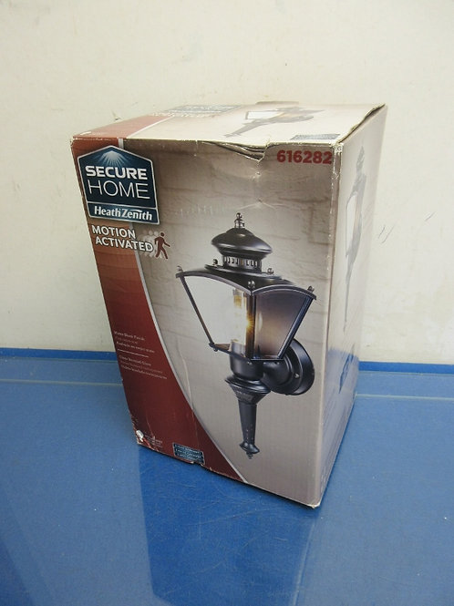 Secure Home motion activated outdoor light-matt black finish
