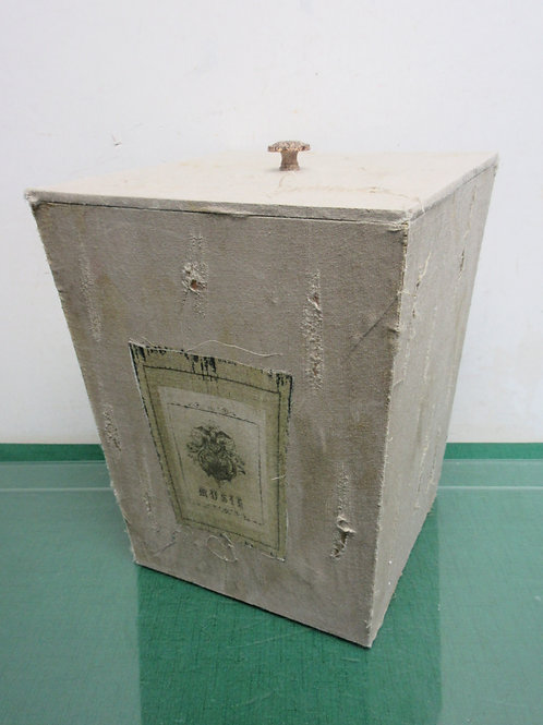 Rustic sage green distressed wood canister w/cloth covering 8x8x10