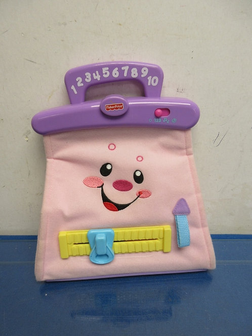 Fisher Price pink and purple talking purse