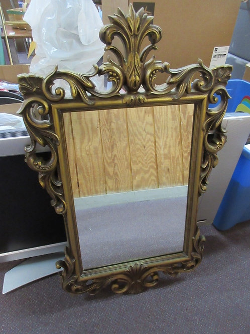 Gold ornate rectangular mirror 20x30