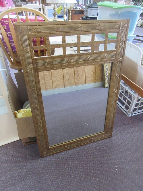 Gold metal vertical hanging beveled mirror with open weave top design - 25x38