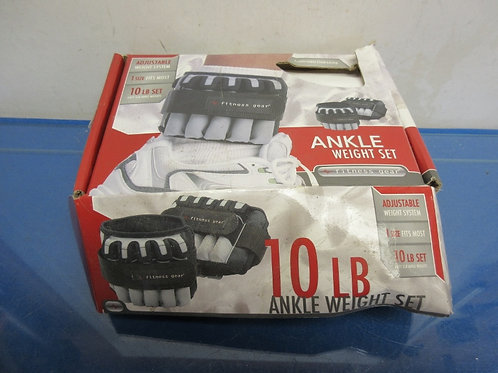 Adjuistable ankle weight set, make each ankle 10 lbs or less