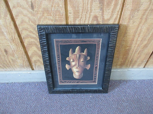 """African mask wall art, dark mat and carved wood frame, 12x14"""""""