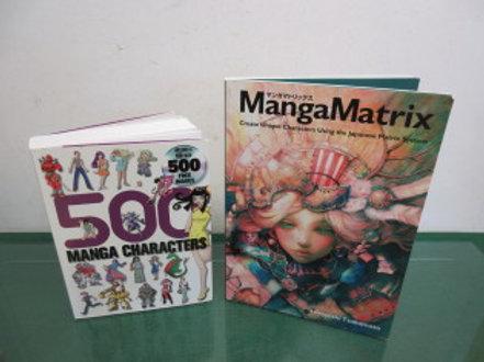 Pair of books on Manga characters, Manga Matrix & 500 Manga characters with CD