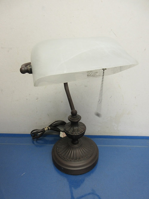 Bankers style lamp with white glass shade and pull chain switch