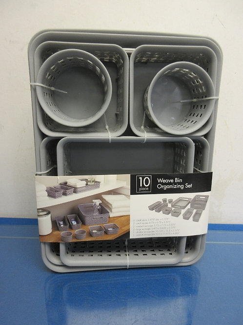 Organizing bin set, 10pcs, with woven design