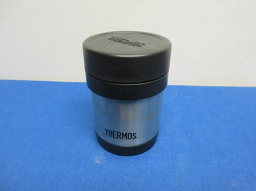 Small stainless thermos