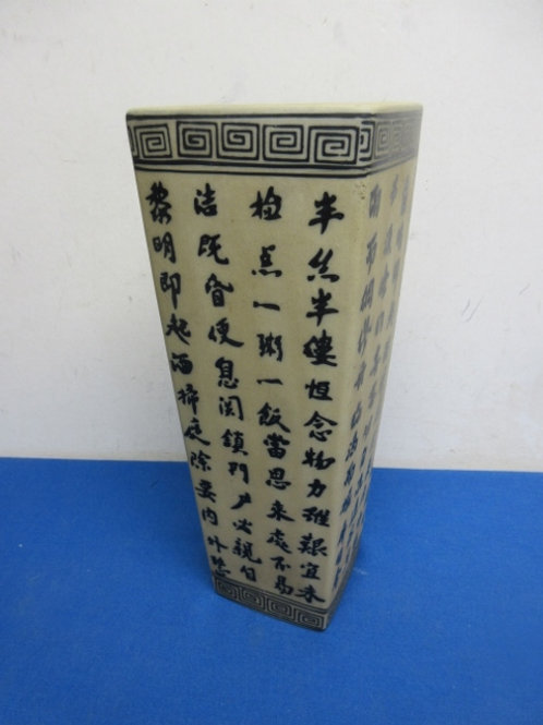 """Tall square asian vase covered with asian writing symbols, 12"""" h."""