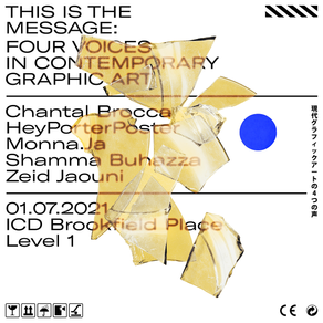 Four Voices in Contemporary Graphic Art