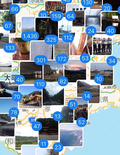 26621A14-6244-4CD4-AE96-3C3729C68DC1.jpe