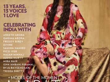 LOVESTRUCKpress: péro on the 13th Anniversary Special Vogue India cover