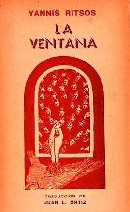 Primera edición de La Ventana.jpg