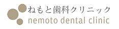 2021_nemoto_ad__370x90.png