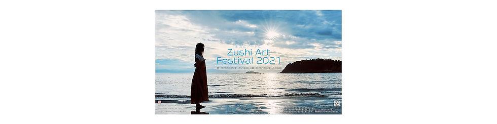 2021_zafposter_sample_1200x300.jpg