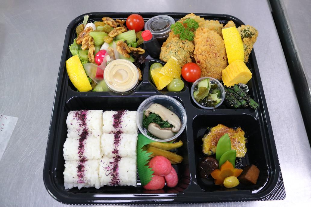 £20.00 Vegetarian Bento.JPG