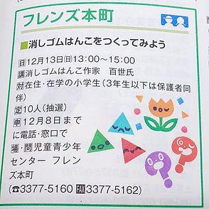 ワークショップ.JPG