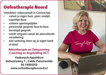 Oefentherapie Noord 127x90[633]1024_1.jp