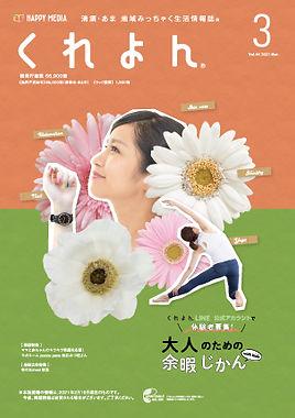 magazine (3).jpg