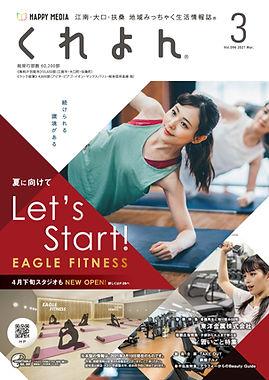 magazine (1).jpg