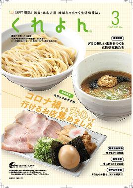 magazine (2).jpg