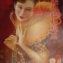 Zoom Lecture: 16-Nov-20 at 2.00pm. Art, Architecture and Style in Old Shanghai