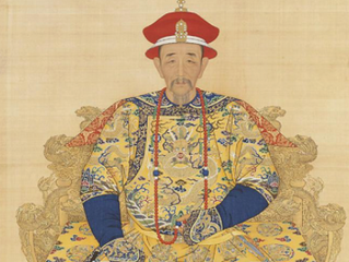 CHRISTMAS MEETING:  Chinese Qing Dynasty (1644-1911) , Imperial Court Costume and Insignia 'Ruling f