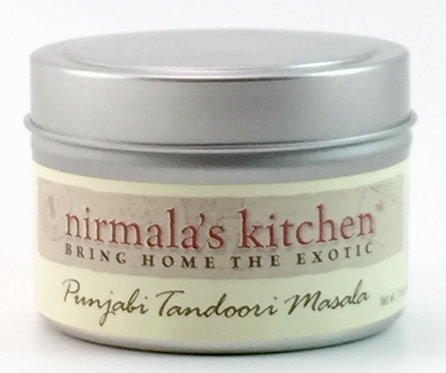 Punjabi Garam Masala, Indian Spices, Recipes, Gluten Free Spices, All Natural Spices, Grilled Spice Rub, BBQ spices