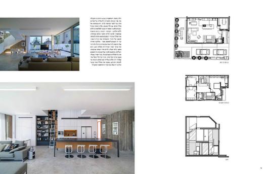ZIV-ביתו של אדריכל 2_Page_2.jpg