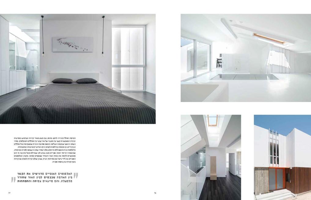 ZIV-ביתו של אדריכל 2_Page_4.jpg