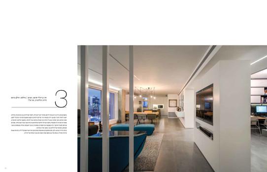 דירות בעיר-זיו_Page_1.jpg