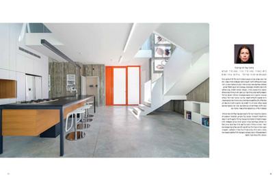 ZIV-ביתו של אדריכל 2_Page_1.jpg