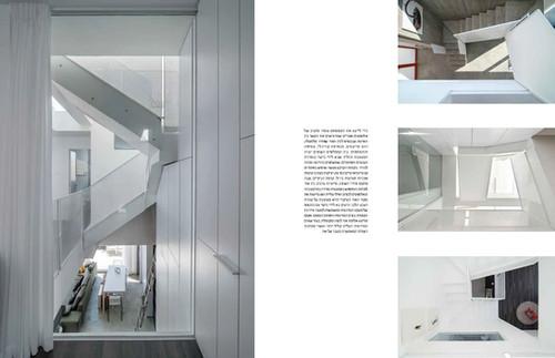 ZIV-ביתו של אדריכל 2_Page_3.jpg