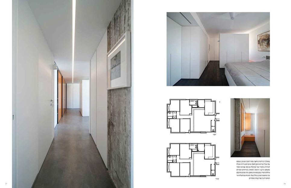 דירות בעיר-זיו_Page_4.jpg
