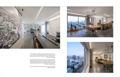 דירות בעיר-זיו_Page_3.jpg