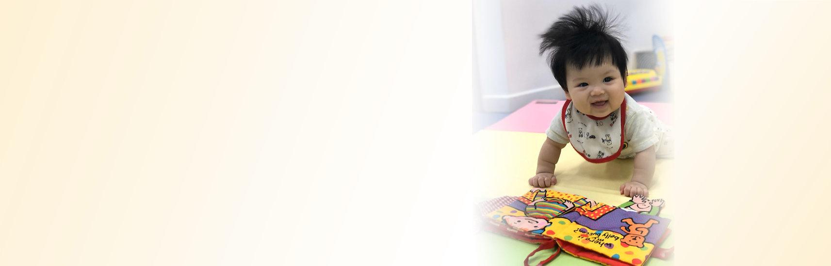 Infant banner.jpg
