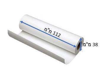 """גליל נייר למדפסת ניידת 112מ""""מ"""