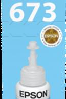 מיכל דיו T6736 EPSON