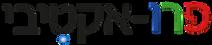 פרו אקטיבי לוגו