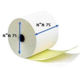 גליל נייר רגיל למדפסת קופה סיכות מקור+העתק