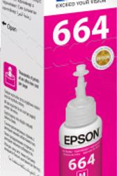 מיכל דיו T6643 EPSON