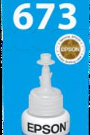 מיכל דיו T6732 EPSON