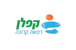 בית-חולים-קפלן--לוגו.jpg