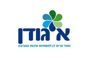 איגודן-לוגו.jpg