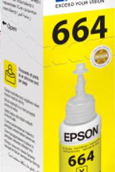 מיכל דיו T6644 EPSON