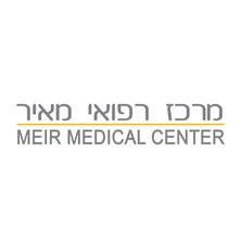מרכז רפואי מאיר