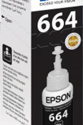 מיכל דיו T6641 EPSON